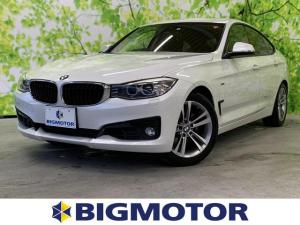 BMW 3シリーズ 320iグランツーリスモスポーツ 純正ナビ 1オーナー