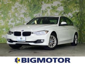 BMW 3シリーズ 320i ナビ・バックモニター 盗難防止装置 修復歴無 AW