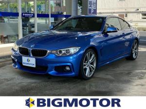 BMW 4シリーズ 428iクーペMスポーツ ヘッドアップディスプレイ/Bカメ