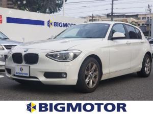 BMW 1シリーズ 116i 修復歴無 盗難防止装置 ETC  HDDナビ
