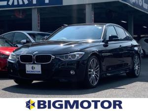 BMW 3シリーズ 320dブルーPF_Mスポーツ ABS 盗難防止システム