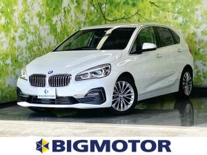 BMW 2シリーズ 218dアクティブツアラーラグジュアリー メーカーOPナビ/