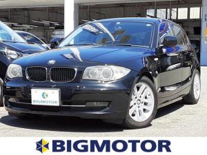 BMW 1シリーズ 120i