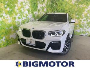 BMW X3 xDrive 20d Mスポーツ xDrive20d Mスポーツ ワンオーナー ETC TV SDナビアルミホイールETC記録簿・整備手帳保証書 取扱説明書 1オーナー スペアキー 本革 TVフルセグ ヘッドライトLED