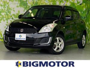 スズキ スイフト XG アルミホイール パワーウインドウ エンジンスタートボタン キーレスエントリー オートエアコン シートヒーター 前席 パワーステアリング 取扱説明書・保証書 ユーザー買取車