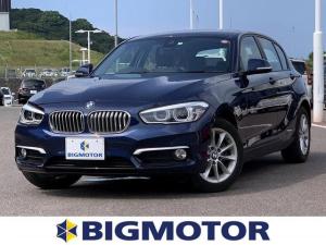 BMW 1シリーズ 118i スタイル 衝突安全装置 車線逸脱防止支援システム 横滑り防止装置 盗難防止システム バックモニター ETC 純正 ナビ DVD アルミホイール ヘッドランプ LED アイドリングストップ