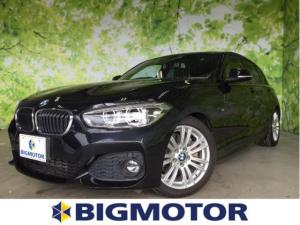 BMW 1シリーズ 118i Mスポーツ アルミホイールヘッドランプHIDアイドリングストップ修復歴無 定期点検記録簿衝突安全装置車線逸脱防止支援システム盗難防止システムETC社外メモリーナビDVD