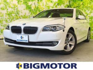 BMW 5シリーズ 528i 革シート・純正ナビ HDDナビアルミホイールETC取扱説明書 本革 TVフルセグヘッドライトHID Wエアコンキーレス