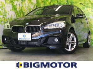 BMW 2シリーズ 218iグランツアラー Mスポーツ 衝突安全装置 車線逸脱防止支援システム 横滑り防止装置 盗難防止システム クルーズコントロール ETC HDDナビ Bluetooth接続 ワンオーナー アルミホイール ヘッドランプLED