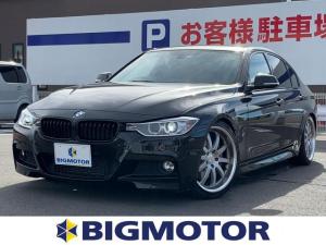 BMW 3シリーズ 320d Mスポーツ HDDナビ アルミホイール 記録簿・整備手帳 取扱説明書 ヘッドライトHID Wエアコン キーレス