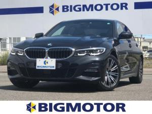 BMW 3シリーズ 320d xDrive Mスポーツ 衝突安全装置 車線逸脱防止支援システム 横滑り防止装置 盗難防止システム パーキングアシストバックガイド バックモニター ETC HDDナビ ワンオーナー エアバッグ ヘッドランプLED