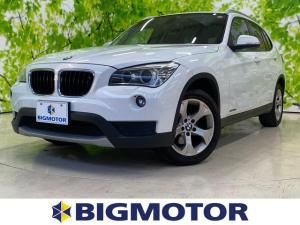 BMW X1 sDrive 20i 修復歴無 盗難防止システム ETC EBD付ABS ヘッドランプHID アイドリングストップ エンジンスタートボタン キーレスエントリー オートエアコン パワーステアリング