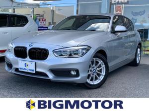 BMW 1シリーズ 118i アルミホイール ヘッドランプLED アイドリングストップ 修復歴無 オートエアコン 2列目分割可倒 パワステ 取扱説明書・保証書 盗難防止システム 純正メモリーナビ DVD Bluetooth接続