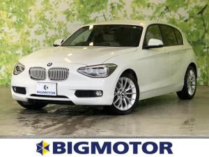 BMW 1シリーズ 116i ファッショニスタ 衝突被害軽減ブレーキ 車線逸脱防止支援システム クルーズコントロール バックモニター ETC ナビ 禁煙車 FR アルミホイール ヘッドランプ HID エンジンスタートボタン