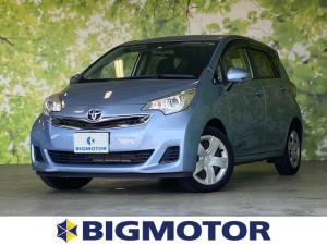 トヨタ ラクティス X 駆動FFパワーウインドウキーレスオートエアコンマニュアルエアコンパワステ定期点検記録簿禁煙車取扱説明書・保証書ユーザー買取車エアバッグ EBD付ABS横滑り防止装置