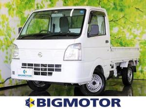 日産 NT100クリッパートラック 4WD_DX