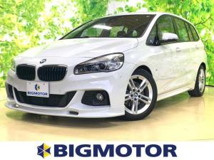 BMW 2シリーズ 218iグランツアラー Mスポーツ MTモード付きアルミホイール純正17インチローダウンヘッドランプLED オートライト 衝突被害軽減ブレーキ車線逸脱防止支援システムクルーズコントロールブレーキ制御無純正HDDナビ