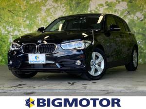 BMW 1シリーズ 118d スポーツ アルミホイールヘッドランプHID パワーステアリング定期点検記録簿取扱説明書・保証書EBD付ABS衝突安全装置車線逸脱防止支援システム 盗難防止システム社外8インチHDDナビ
