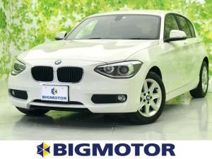 BMW 1シリーズ 116i ナビ・純正16AW・アイドリングストップ 保証書 取扱説明書 スペアキー HIDライト エアコン・クーラー キーレス オートライト 盗難防止 横滑り防止機能 ETC DVD再生 パワステ