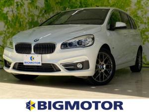 BMW 2シリーズ 218dグランツアラーラグジュアリー