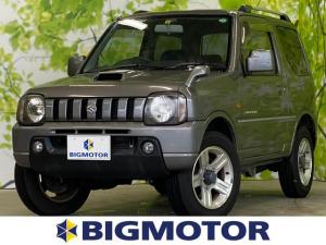 スズキ ジムニー ランドベンチャー 4WD ユーザー買取車 デュアルエアバック アルミホイール 純正16インチ キーレスエントリー マニュアルエアコン パワーステアリング 修復歴無