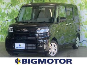 ダイハツ タント L スマートアシスト3 キーレス EBD付ABS 横滑り防止装置 アイドリングストップ パワーウインドウ パワーステアリング マニュアルエアコン エアバッグ運転席/助手席/サイド/カーテン