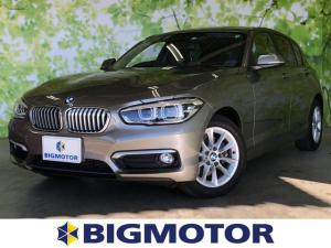 BMW 1シリーズ 118i スタイル 修復歴無 ハーフレザーシート エンジンスタートボタン 純正HDDナビ 衝突安全装置 車線逸脱防止支援システム ヘッドランプHID ETC EBD付ABS 横滑り防止装置 アイドリングストップ