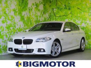 BMW 5シリーズ 523i Mスポーツ ザ・ピーク ワンオーナー 禁煙車 取扱説明書・保証書 盗難防止システム センサー パーキングアシストバックガイド 修復歴無 DVD TV Bluetooth接続 セキュリティアラーム パワードアロック