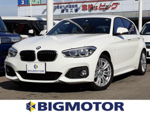 BMW 1シリーズ 118i Mスポーツ 修復歴無 純正7インチHDDナビ 衝突安全装置 車線逸脱防止支援システム ETC EBD付ABS 横滑り防止装置 DVD エアバッグ アルミホイール パワーウインドウ キーレス 盗難防止システム