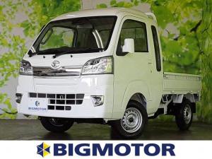 ダイハツ ハイゼットトラック ジャンボSAIIIt 4WD デフロック LEDライト パワーウインドウ キーレス マニュアルエアコン パワーステアリング 取扱説明書・保証書 エアバッグ EBD付ABS 横滑り防止装置 最大積載量350kg三方開