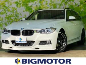 BMW 3シリーズ 320dツーリング Mスポーツ 盗難防止装置 修復歴無 オートエアコン  ヘッドランプ HID TV 社外 HDDナビ ETC EBD付ABS 横滑り防止装置 バックモニター ルーフレール エアバッグ キーレスエントリー