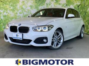 BMW 1シリーズ 118i Mスポーツ アルミホイール ヘッドランプHID キーレス オートエアコン シートフルレザー 取扱説明書・保証書 社外7インチHDDナビ 修復歴無
