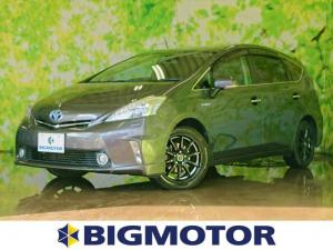 トヨタ プリウスα Sツーリングセレクション 純正 8インチ HDDナビ/フリップダウンモニター 社外 10.1インチ/ヘッドランプ LED/ETC/EBD付ABS/横滑り防止装置/アイドリングストップ/TV/エアバッグ 運転席