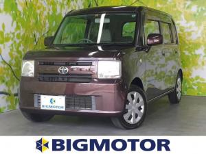 トヨタ ピクシススペース L EBD付ABS/エアバッグ 運転席/エアバッグ 助手席/パワーウインドウ/キーレスエントリー/パワーステアリング/マニュアルエアコン 盗難防止装置