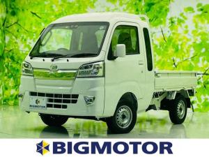 ダイハツ ハイゼットトラック ジャンボSA3t 4WD/LEDライト/セーフティ LEDヘッドランプ 禁煙車 レーンアシスト