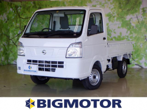 日産 NT100クリッパートラック DX エアコン パワステ ABS