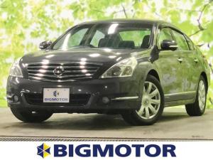 日産 ティアナ 250XV 社外 7インチ HDDナビ/パーキングアシスト バックガイド/ヘッドランプ HID/ETC/EBD付ABS/サイドモニター/バックモニター/DVD/エアバッグ 運転席/エアバッグ 助手席