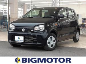 スズキ アルト 4WD_L EBD付ABS/横滑り防止装置/アイドリングストップ/エアバッグ 運転席/エアバッグ 助手席/パワーウインドウ/キーレスエントリー/シートヒーター 前席/パワーステアリング/マニュアルエアコン