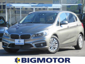 BMW 2シリーズ 218iアクティブツアラーラグジュアリー 純正 メモリーナビ/シート フルレザー/車線逸脱防止支援システム/ETC/EBD付ABS/横滑り防止装置/アイドリングストップ/DVD/エアバッグ 運転席/エアバッグ 助手席 革シート