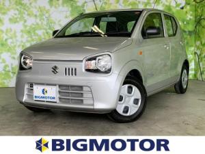 スズキ アルト L EBD付ABS/横滑り防止装置/アイドリングストップ/エアバッグ 運転席/エアバッグ 助手席/アルミホイール/パワーウインドウ/キーレスエントリー/シートヒーター 前席/パワーステアリング