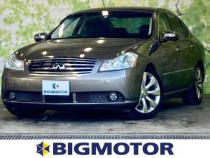 日産 フーガ 250GT 社外 7インチ メモリーナビ/シート ハーフレザー/ヘッドランプ HID/ETC/EBD付ABS/横滑り防止装置/エアバッグ 運転席/エアバッグ 助手席/アルミホイール/パワーウインドウ