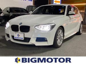 BMW 1シリーズ 120i_Mスポーツ 純正メモリーナビ/ヘッドランプ HID/ETC/EBD付ABS/横滑り防止装置/アイドリングストップ/エアバッグ 運転席/エアバッグ 助手席/エアバッグ サイド/アルミホイール/レムスマフラー