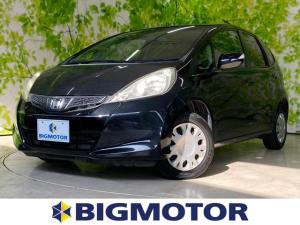 ホンダ フィット 13G・スマートセレクション 社外ナビ/スマートキー ワンオーナー 禁煙車 メモリーナビ ETC Bluetooth
