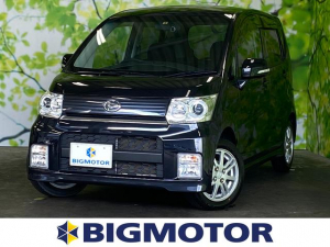 ダイハツ ムーヴ カスタムXリミテッド 社外7インチナビ ワンオーナー メモリーナビ ドラレコ HIDヘッドライト ETC Bluetooth 盗難防止装置 オートライト