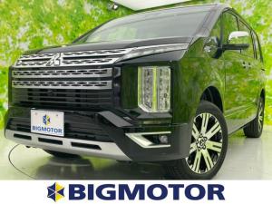 三菱 デリカD:5 4WD P アラウンドビュー/オートステップ LEDヘッドランプ レーンアシスト 盗難防止装置 アイドリングストップ シートヒーター