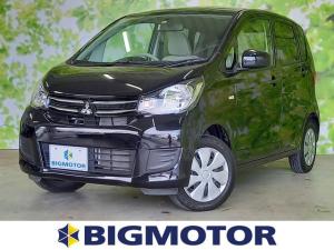 三菱 eKワゴン E ABS/エアバッグ 運転席/エアバッグ 助手席/パワーウインドウ/キーレスエントリー/パワーステアリング/マニュアルエアコン
