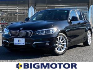 BMW 1シリーズ 118iスタイル 純正メモリーナビ/シート ハーフレザー/車線逸脱防止支援システム/ヘッドランプ LED/EBD付ABS/横滑り防止装置/アイドリングストップ/DVD/エアバッグ 運転席/エアバッグ 助手席 DVD再生