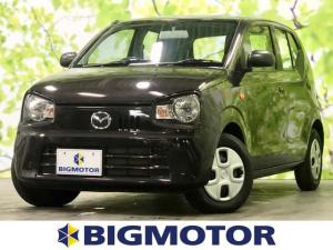 マツダ キャロル GL EBD付ABS/横滑り防止装置/アイドリングストップ/エアバッグ 運転席/エアバッグ 助手席/パワーウインドウ/キーレスエントリー/シートヒーター 前席/パワーステアリング/マニュアルエアコン