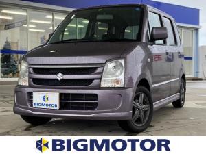 スズキ ワゴンR FX-Sリミテッド ETC/EBD付ABS/エアバッグ 運転席/エアバッグ 助手席/アルミホイール/パワーウインドウ/キーレスエントリー/パワーステアリング/マニュアルエアコン