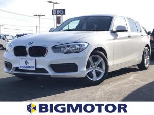 BMW 1シリーズ 118i 社外 8インチ メモリーナビ/ETC/EBD付ABS/横滑り防止装置/アイドリングストップ/DVD/エアバッグ 運転席/エアバッグ 助手席/エアバッグ サイド/アルミホイール/パワーウインドウ